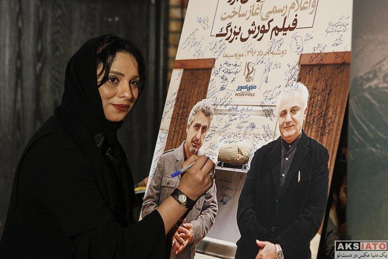بازیگران بازیگران زن ایرانی  روشنک عجمیان در مراسم رونمایی از کتاب کوروش بزرگ