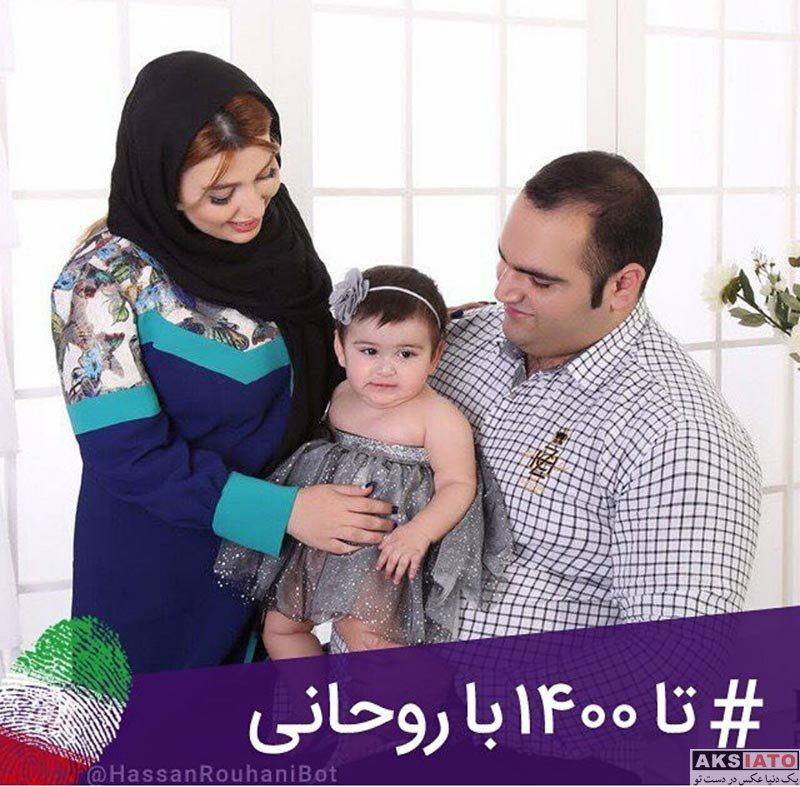 خانوادگی  حمایت بهداد سلیمی و همسرش در روحانی در انتخابات
