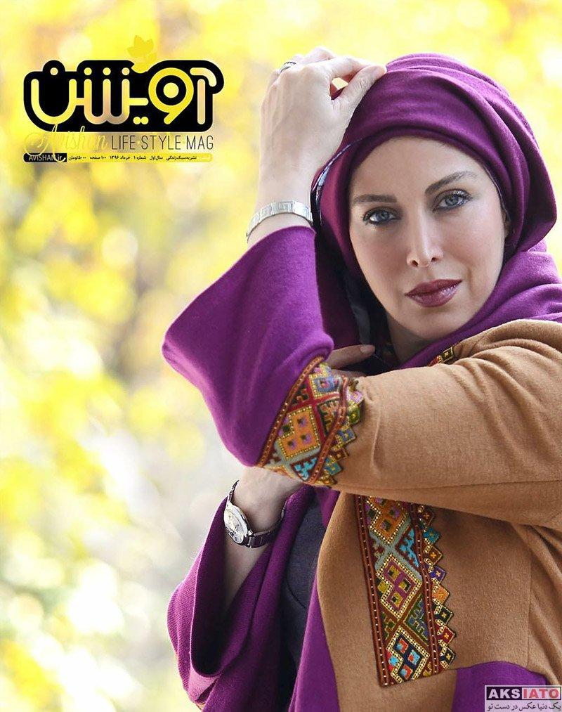 بازیگران بازیگران زن ایرانی  مهتاب کرامتی تصویر روی جلد مجله آویشن (2 عکس)