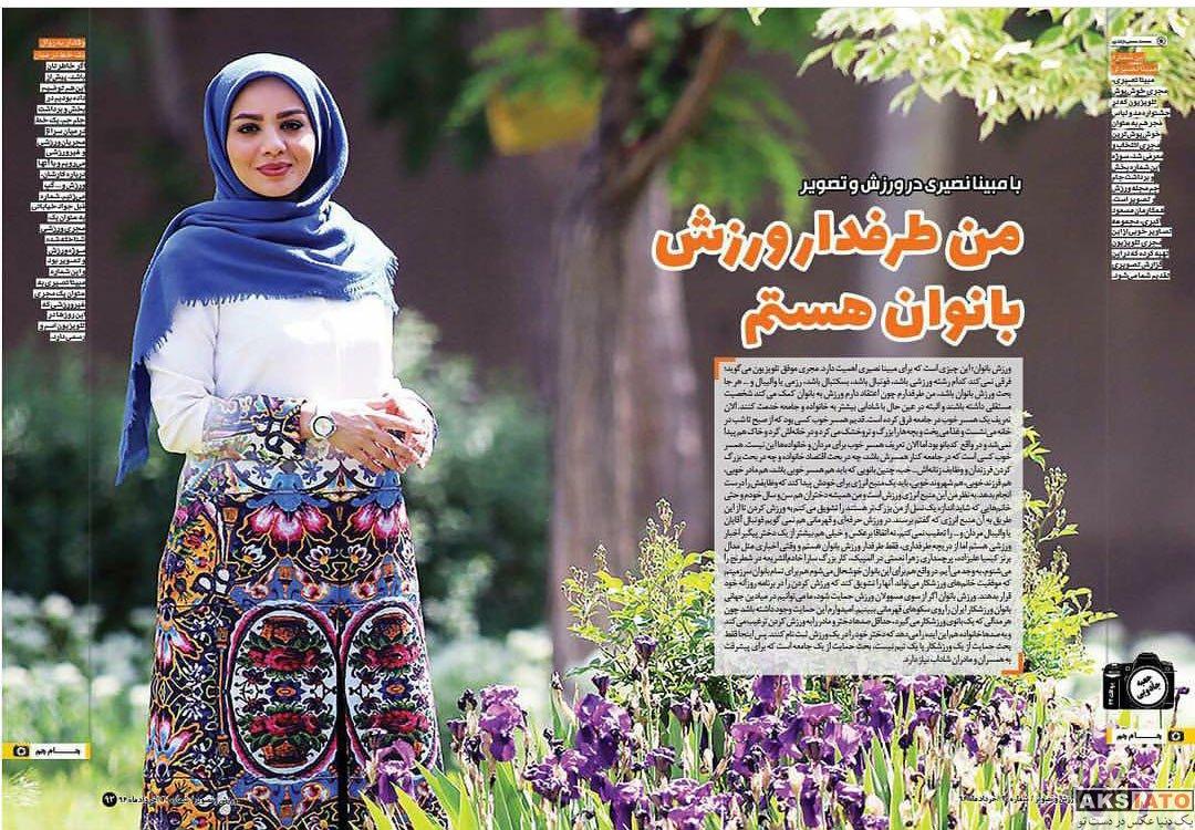 بازیگران مجریان  مبینا نصیری مجری معروف در مجله ورزش و تصویر