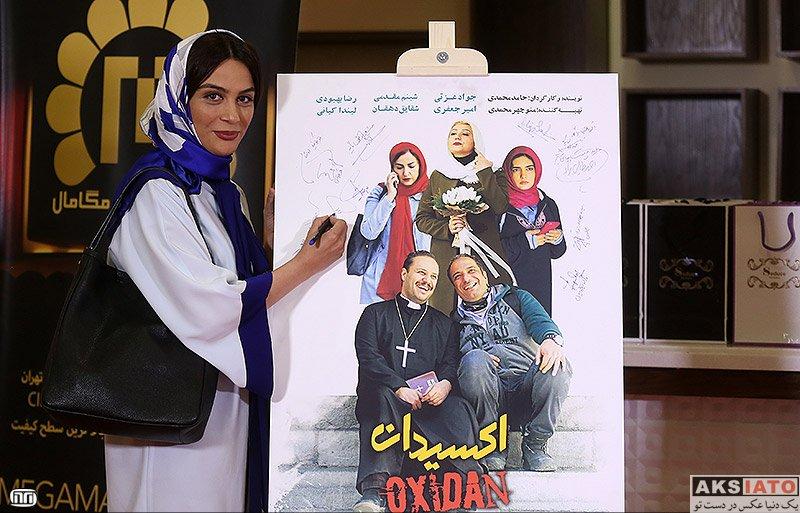 بازیگران بازیگران زن ایرانی  مارال فرجاد در اکران خصوصی فیلم اکسیدان (4 عکس)