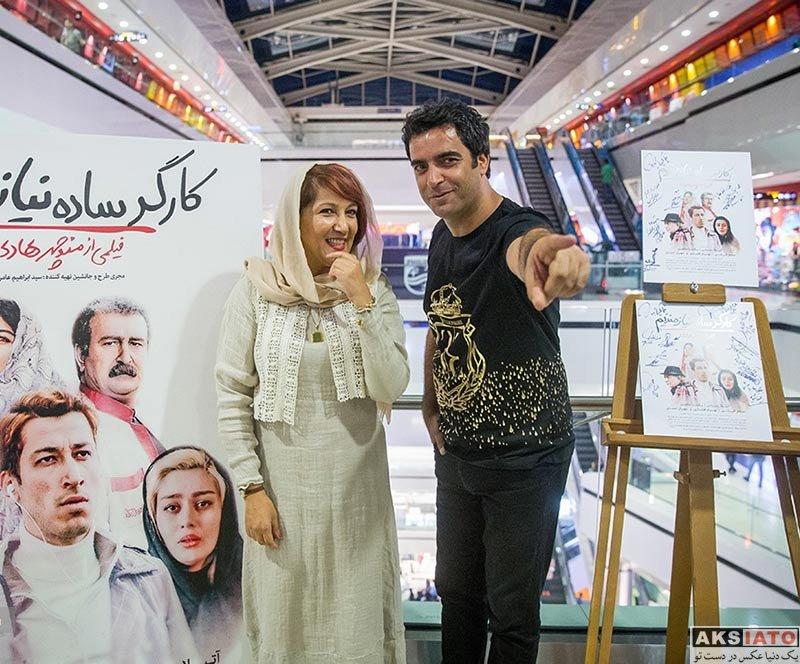 بازیگران بازیگران زن ایرانی  پانته آ بهرام در اکران خصوصی کارگر ساده نیازمندیم