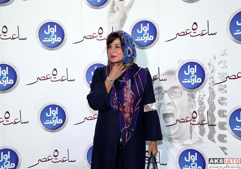 بازیگران بازیگران زن ایرانی  سیما تیرانداز در اکران خصوصی فیلم «ساعت ۵ عصر»