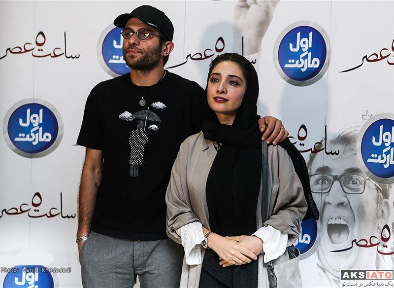 خانوادگی  مینا ساداتی و همسرش در اکران خصوصی فیلم «ساعت ۵ عصر»