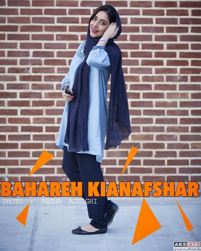 بازیگران بازیگران زن ایرانی  بهاره کیان افشار در جشن تولد امید معلم (5 عکس)