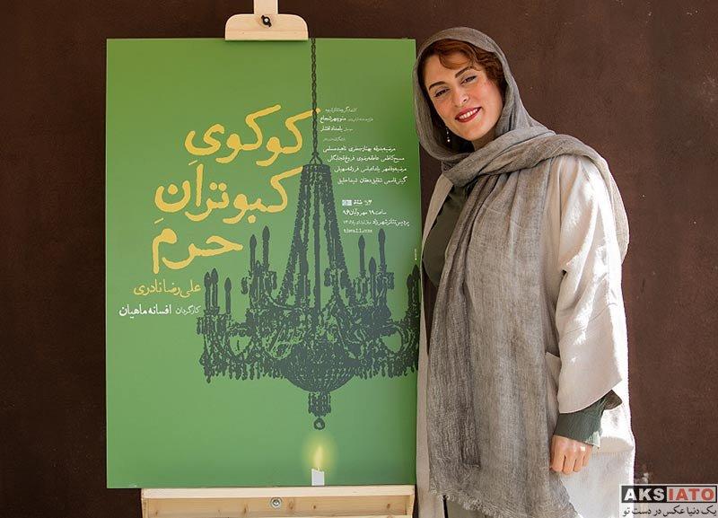 بازیگران بازیگران زن ایرانی  بهناز جعفری در مراسم رونمایی پوستر نمایش کوکوی کبوتران حرم