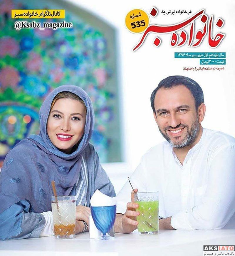 بازیگران بازیگران زن ایرانی  فریبا نادری و همسرش بر روی جلد مجله خانواده سبز (2 عکس)