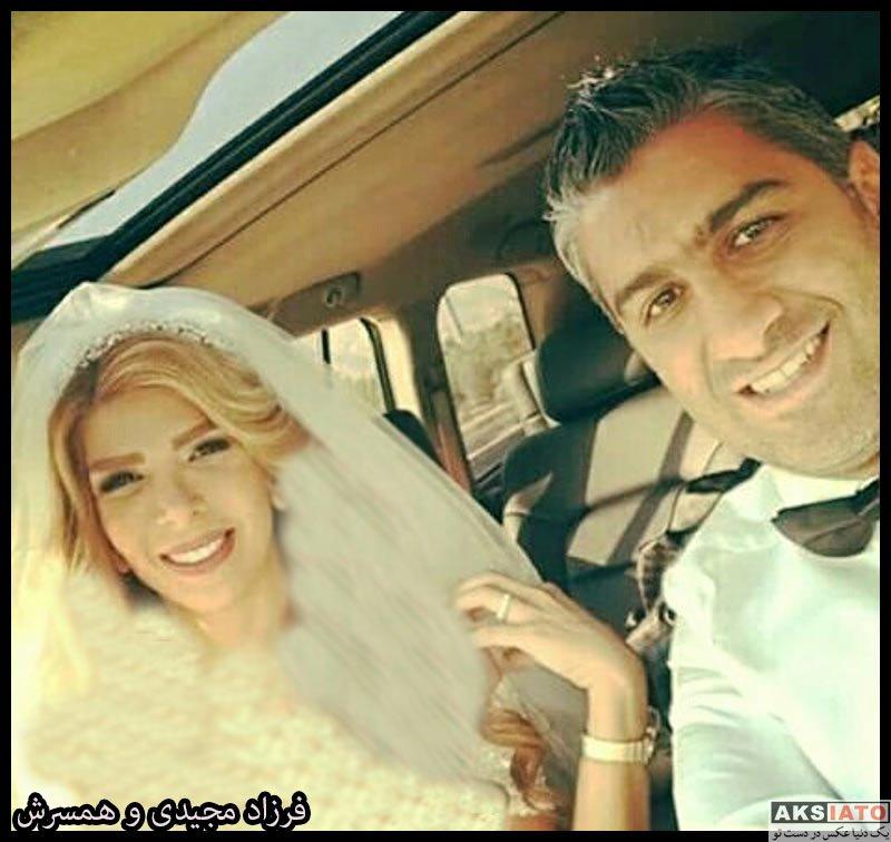 ورزشکاران مرد  فرزاد مجیدی و همسرش در لباس دامادی و عروسی (2 عکس)