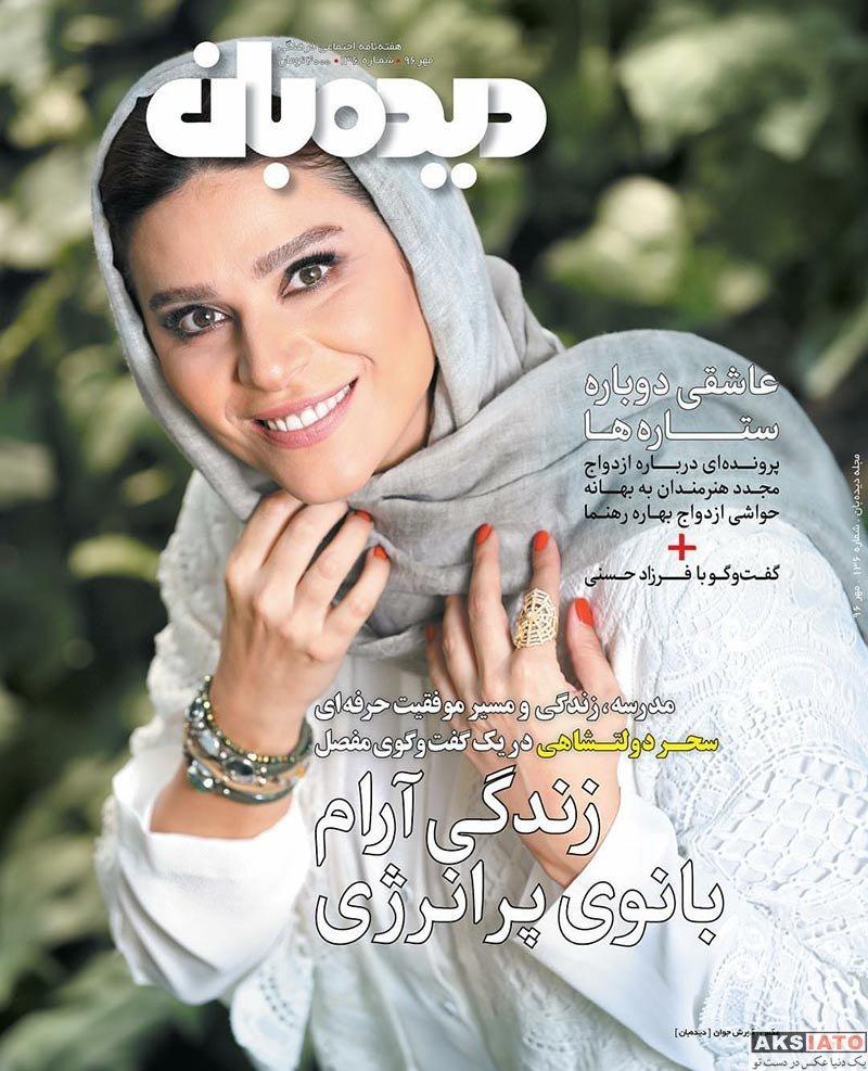 بازیگران بازیگران زن ایرانی عکس آتلیه و استودیو  عکس های سحر دولتشاهی برای مجله دیده بان
