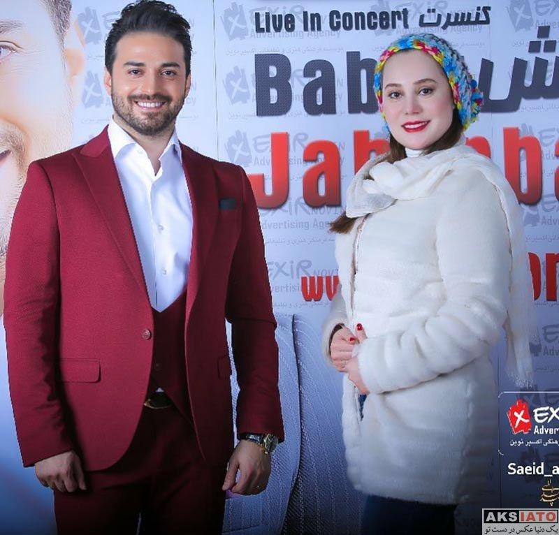 بازیگران بازیگران زن ایرانی  آرام جعفری و همسرش در کنسرت بابک جهانبخش (3 عکس)