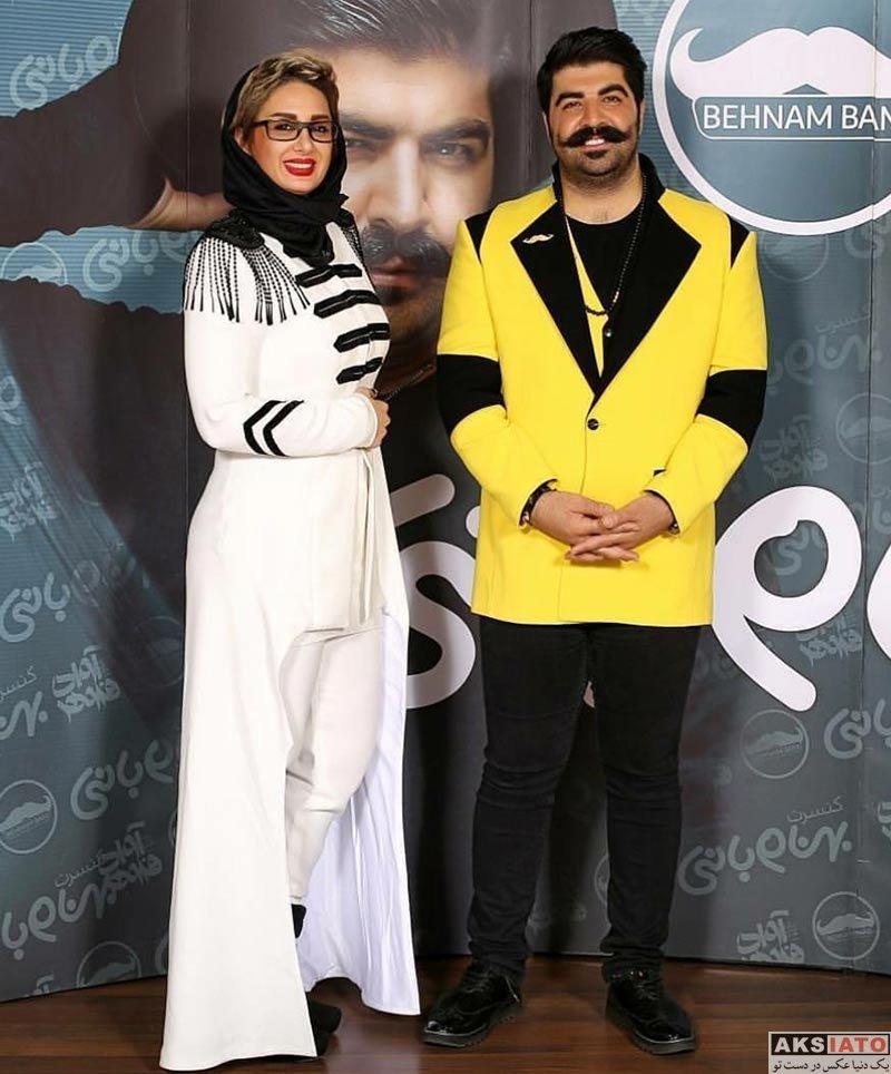 خوانندگان  بهنام بانی و طراح لباسش در کنسرت اخیرش (3 عکس)