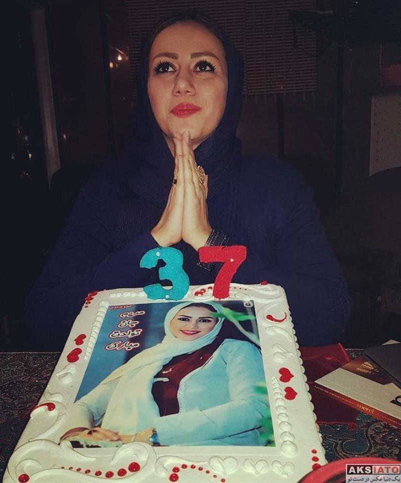 بازیگران جشن تولد ها مجریان  جشن تولد مریم وطن پور در کنار دوستانش (4 عکس)