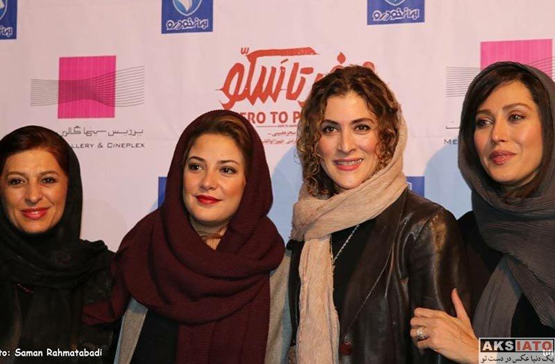 بازیگران بازیگران زن ایرانی  ویشکا آسایش در اکران مردمی مستند صفر تا سکو (۶ عکس)