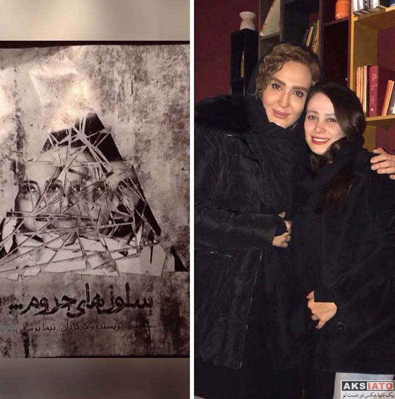 بازیگران بازیگران زن ایرانی  زهره فکورصبور در اجرای نمایش سلول های حروم (2 عکس)