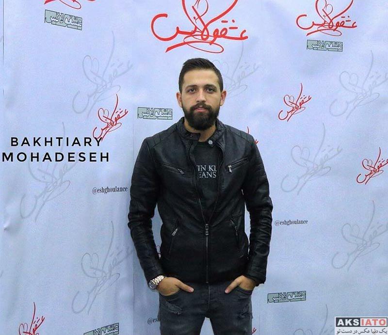 بازیگران بازیگران مرد ایرانی محسن افشانی در اولین اکران مردمی فیلم عشقولانس (3 عکس)
