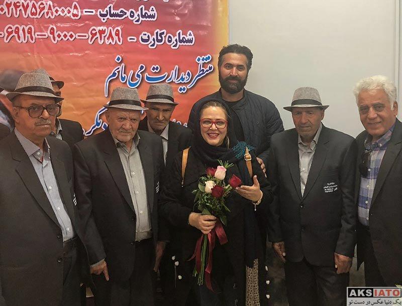 بازیگران  بهاره رهنما در خیریه توحید گلمکان (4 عکس)