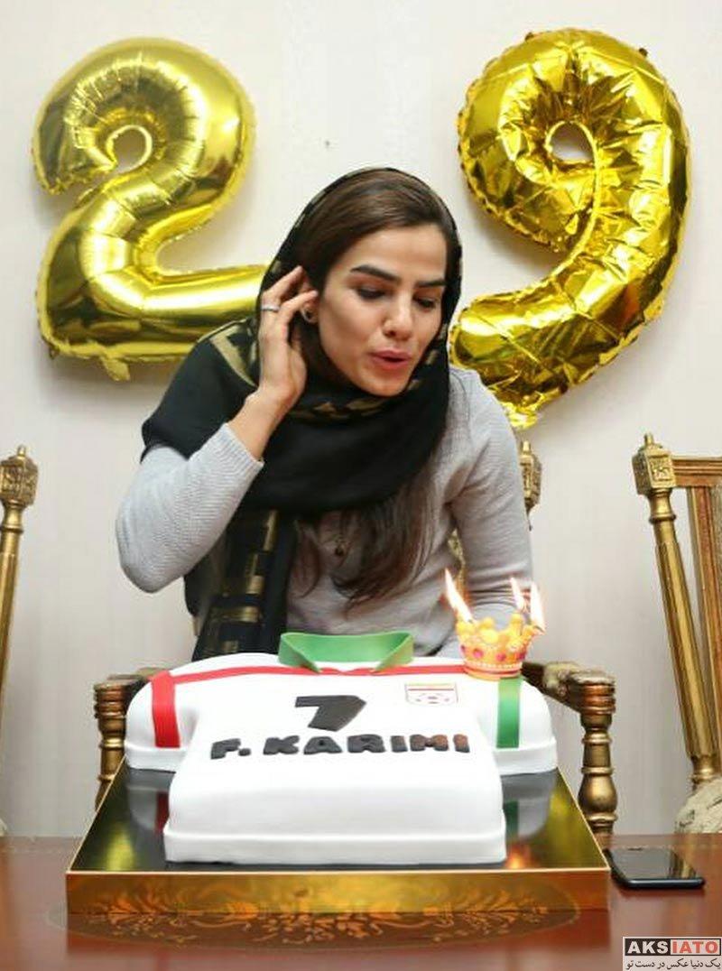 جشن تولد ها ورزشکاران زن  جشن تولد 29 سالگی فرشته کریمی (3 عکس)