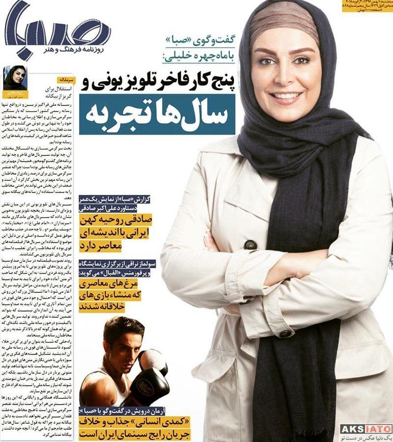 بازیگران بازیگران زن ایرانی  عکس های ماه چهره خلیلی در اسفند ماه ۹۶ (۸ تصویر)