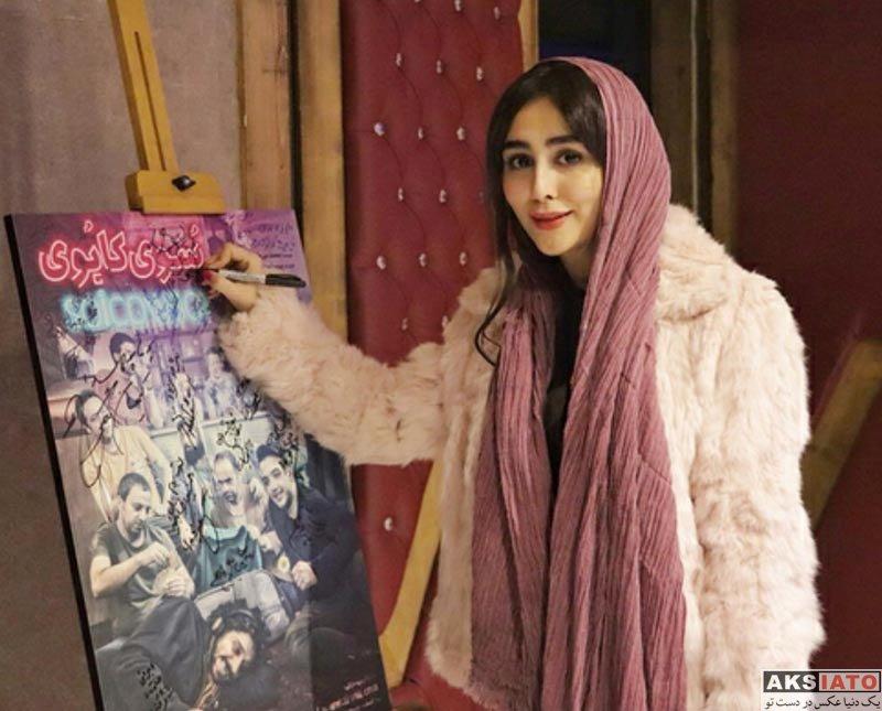 بازیگران بازیگران زن ایرانی  عکس های ستاره حسینی در اسفند ماه ۹۶ (۱۰ تصویر)