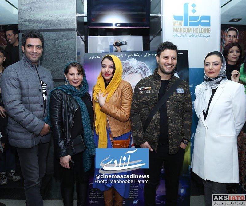 بازیگران بازیگران زن ایرانی  یکتا ناصر و همسرش در اکران فیلم آینه بغل در پردیس آزادی (۶ عکس)