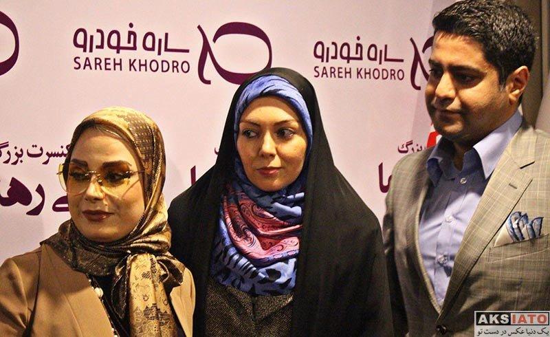 بازیگران مجریان  آزاده نامداری و همسرش در کنسرت مانی رهنما (3 عکس)