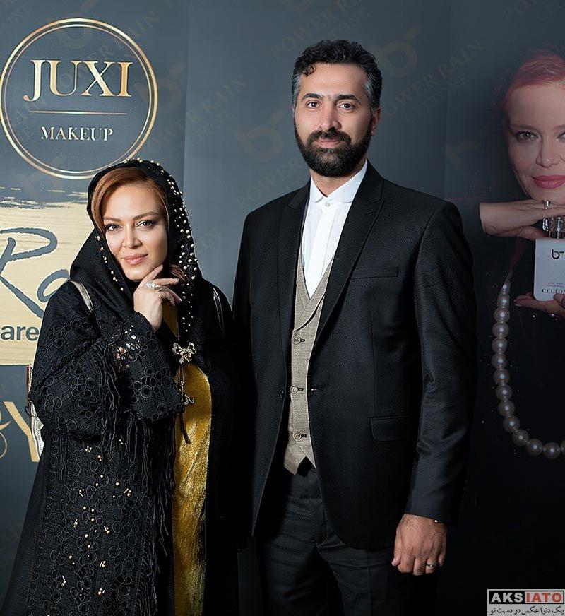بازیگران بازیگران زن ایرانی  بهاره رهنما و همسرش در مراسم رونمایی از عطرش (6 عکس)