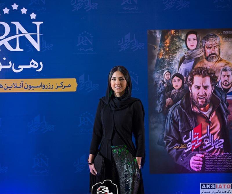 بازیگران بازیگران زن ایرانی  هدی زین العابدین در مهمانی خصوصی فیلم چهارراه استانبول (3 عکس)