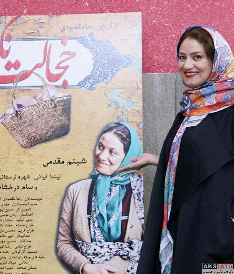 بازیگران بازیگران زن ایرانی  شبنم مقدمی در اولین اکران مردمی فیلم خجالت نکش (۶ عکس)