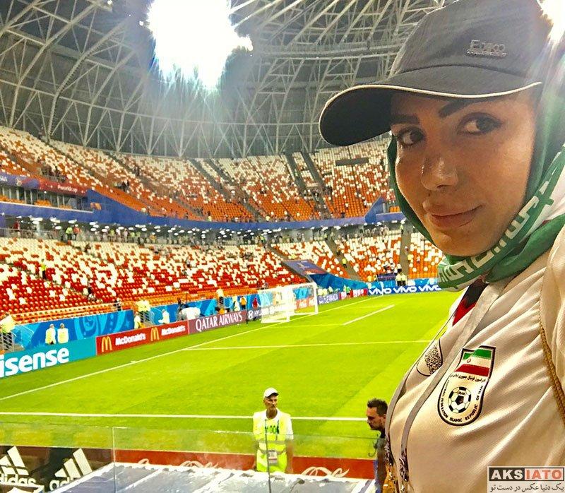 بازیگران بازیگران زن ایرانی  فرناز امینی در ورزشگاه بازی تیم ایران و پرتغال (3 عکس)