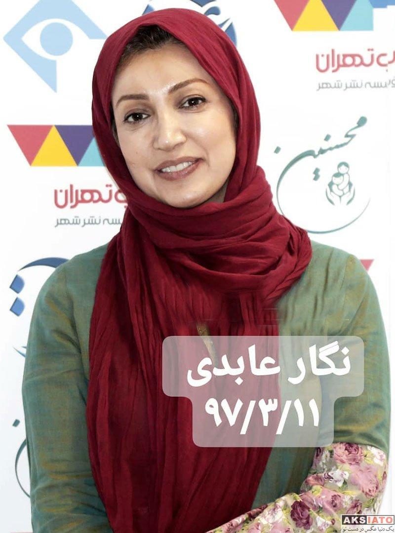 بازیگران بازیگران زن ایرانی  نگار عابدی در برنامه دعوت در شبکه دو (۳ عکس)
