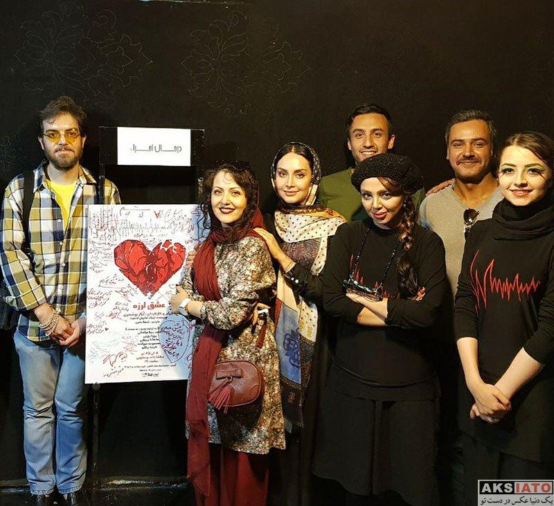 بازیگران بازیگران زن ایرانی  مریم خدارحمی در اجرای نمایش عشق لرزه (3 عکس)