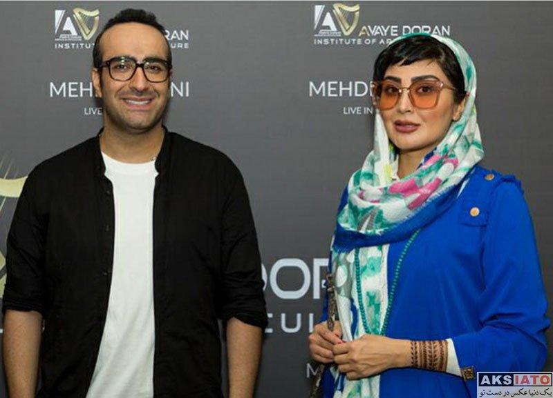 بازیگران بازیگران زن ایرانی  مریم معصومی در کنسرت مهدی جهانی (4 عکس)