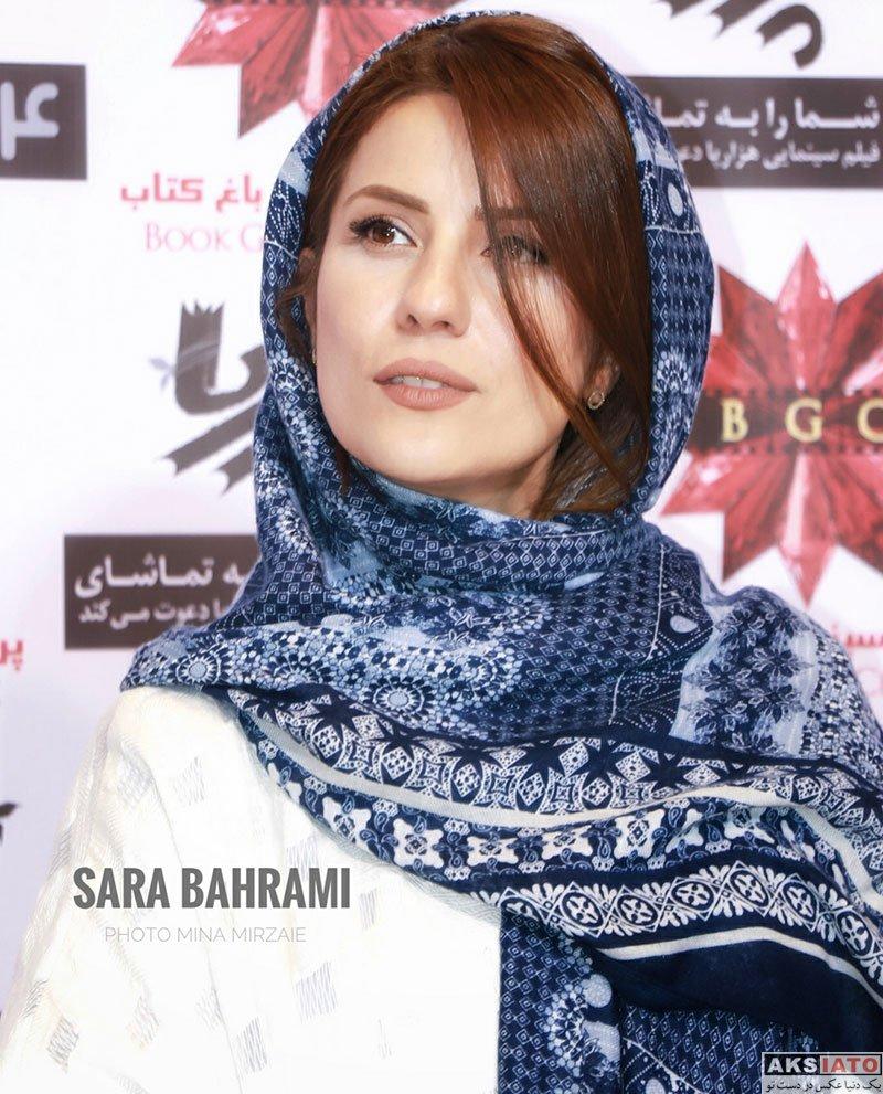 بازیگران بازیگران زن ایرانی  سارا بهرامی در اکران مردمی فیلم هزارپا (6 عکس)