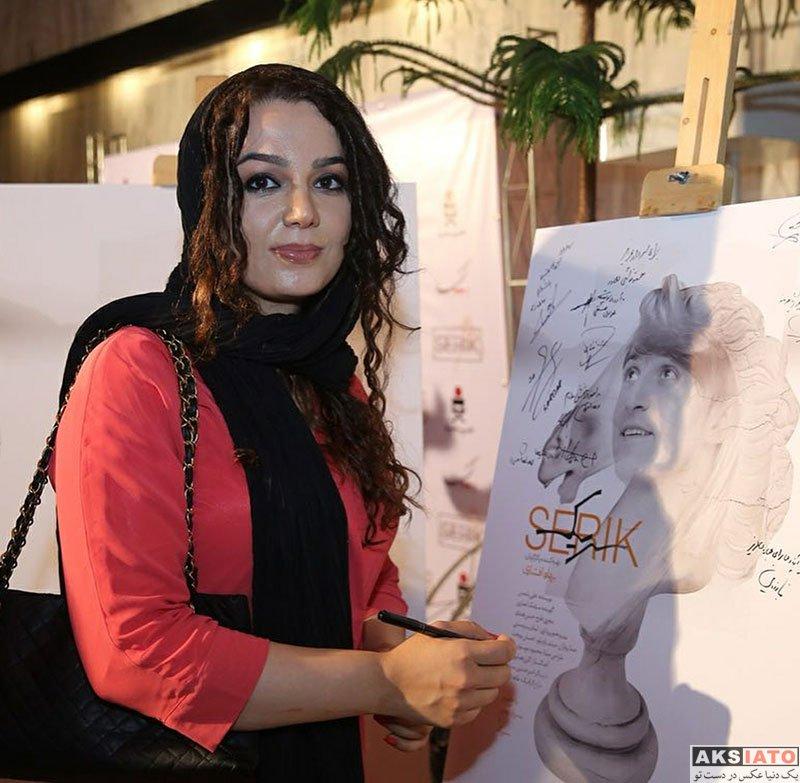 بازیگران  مونا برزویی در مراسم رونمایی مستند سریک (3 عکس)