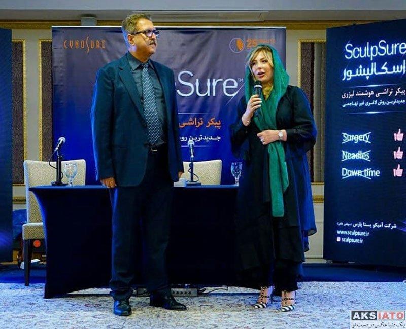 بازیگران بازیگران زن ایرانی  نیوشا ضیغمی در رویداد کلینیک ایرانیان در هتل اسپیناس (3 عکس)