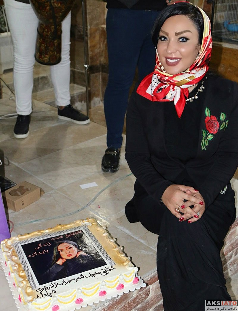 بازیگران بازیگران زن ایرانی جشن تولد ها  جشن تولد 30 سالگی شقایق دلشاد در کنار دوستانش (6 عکس)