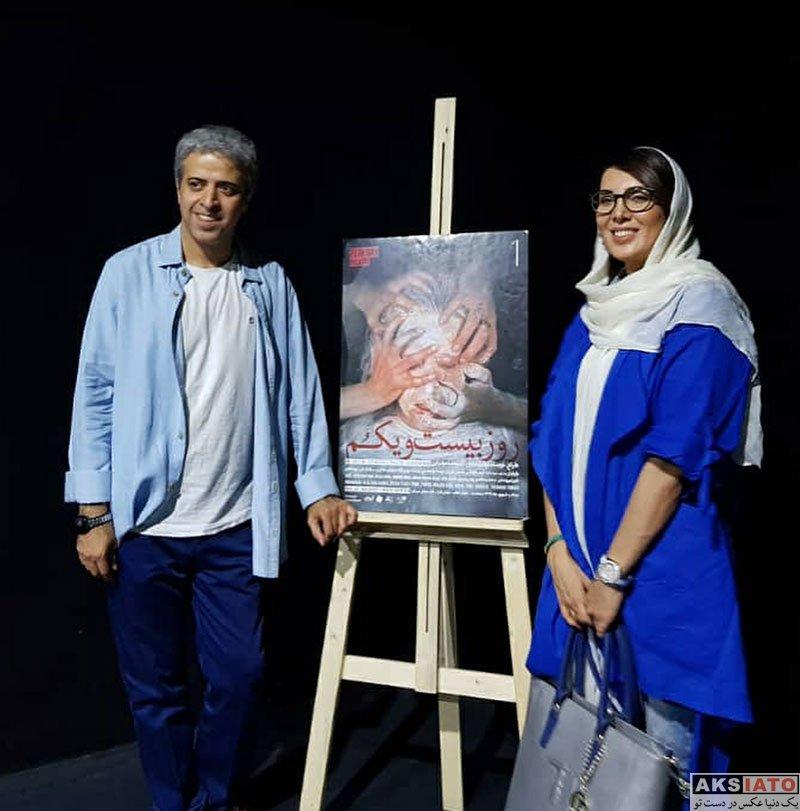 بازیگران بازیگران زن ایرانی  لیلا بلوکات در اجرای نمایش روز بیست و یکم (3 عکس)