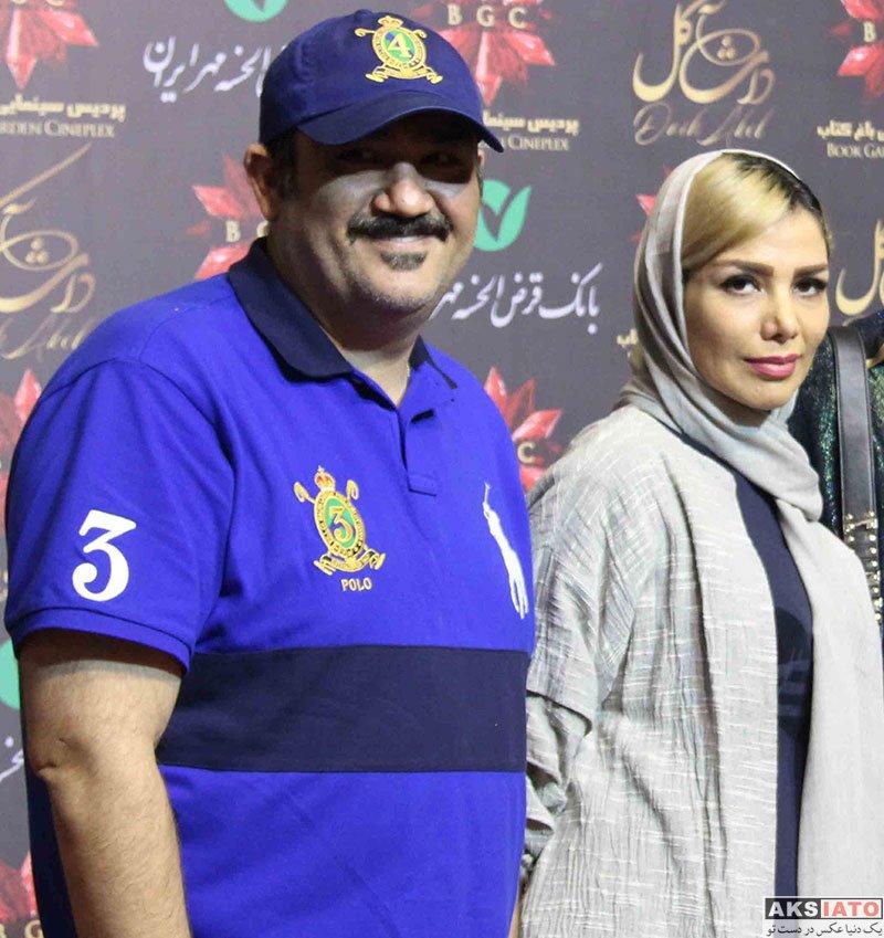 بازیگران خانوادگی  مهران غفوریان و همسرش در اکران فیلم داش آکل (3 عکس)