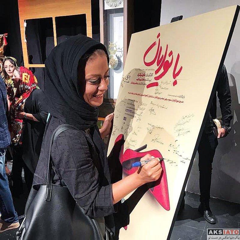 بازیگران بازیگران زن ایرانی  شبنم فرشادجو در اجرای نمایش بانوایان (۳ عکس)