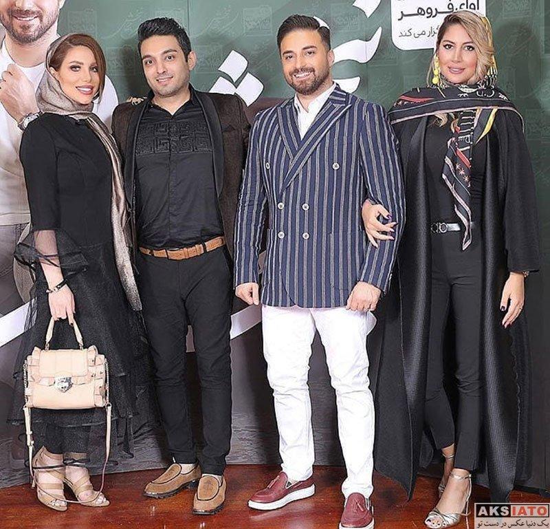 بازیگران خوانندگان  بابک جهانبخش و همسرش در کنسرت شهریورماه (4 عکس)