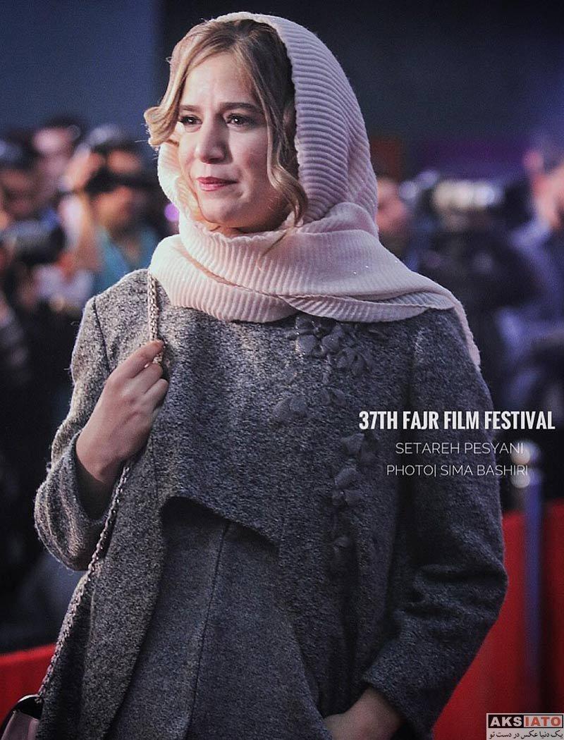 جشنواره فیلم فجر دستهبندی نشده  ستاره پسیانی در روز هشتم سی و هفتمین جشنواره فیلم فجر (۶ عکس)