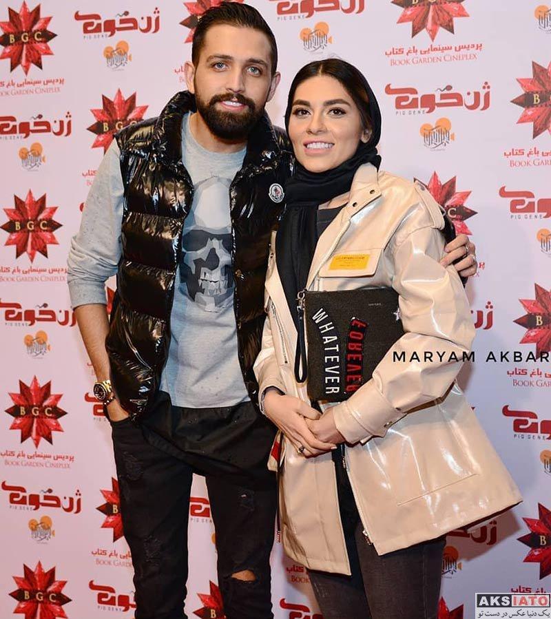 بازیگران خانوادگی  محسن افشانی و همسرش در اکران خصوصی فیلم ژن خوک (2 عکس)