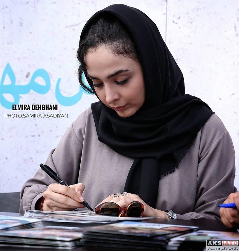 بازیگران بازیگران زن ایرانی  المیرا دهقانی در مراسم جمع آوری کمک مالی برای سیل زدگان (3 عکس)