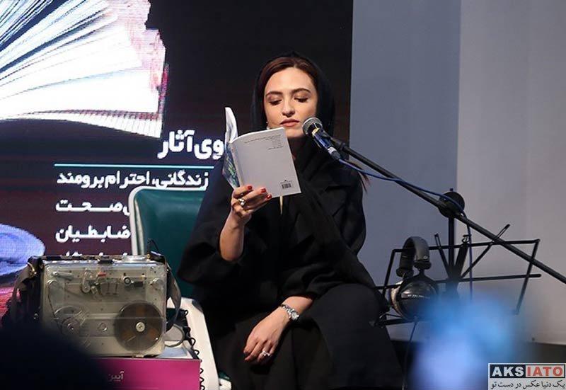 بازیگران بازیگران زن ایرانی  گلاره عباسی در رونمایی از کتابهای شنیداری کانون پرورش فکری (3 عکس)