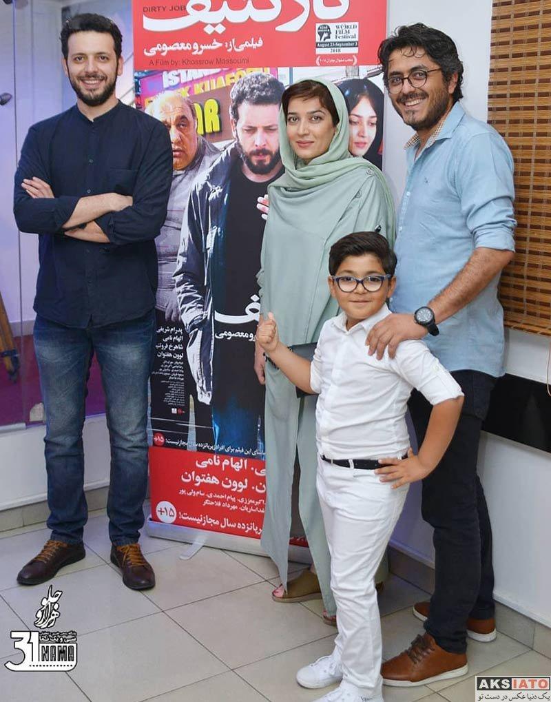 بازیگران بازیگران زن ایرانی  الهام نامی در اکران مردمی فیلم کار کثیف (3 عکس)