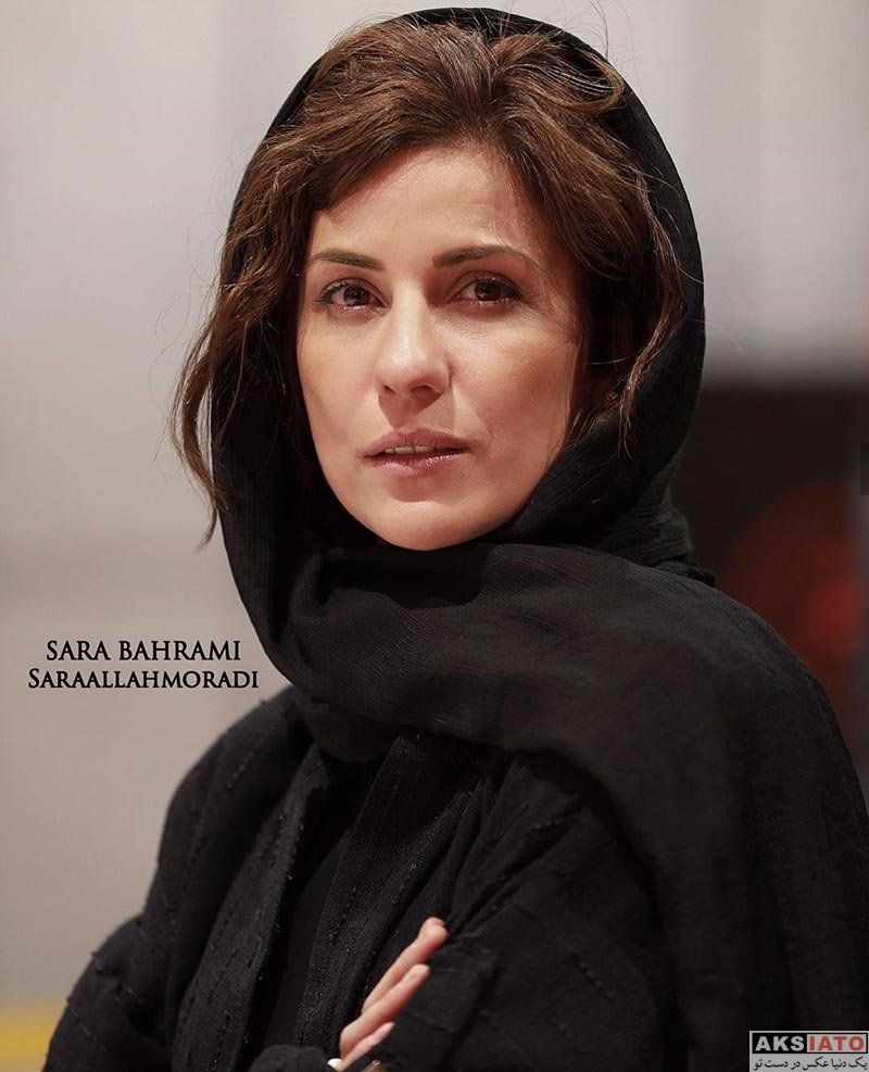 بازیگران بازیگران زن ایرانی  سارا بهرامی و هنرمندان در مراسم اکران مردمی فیلم «سرکوب»