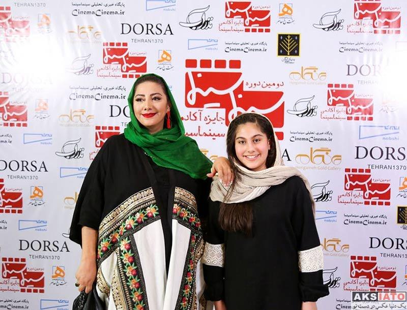 بازیگران بازیگران زن ایرانی  زهرا داوودنژاد در دومین دوره جایزه آکادمی سینما سینما (۴ عکس)