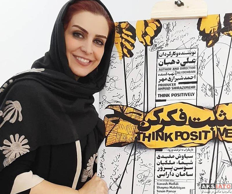 بازیگران بازیگران زن ایرانی  ماه چهره خلیلی در اجرای نمایش مثبت فکر کن (4 عکس)