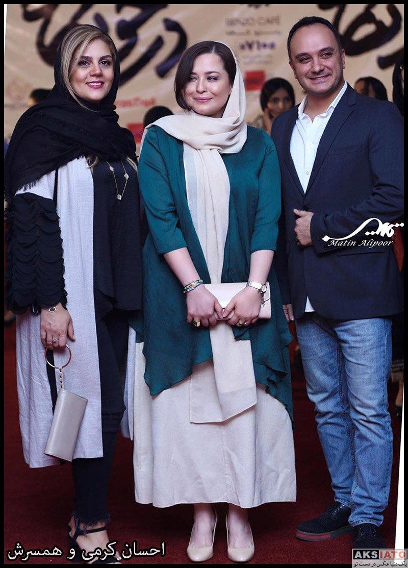 خانوادگی  احسان کرمی و همسرش در اکران خصوصی فیلم درخونگاه (۴ عکس)