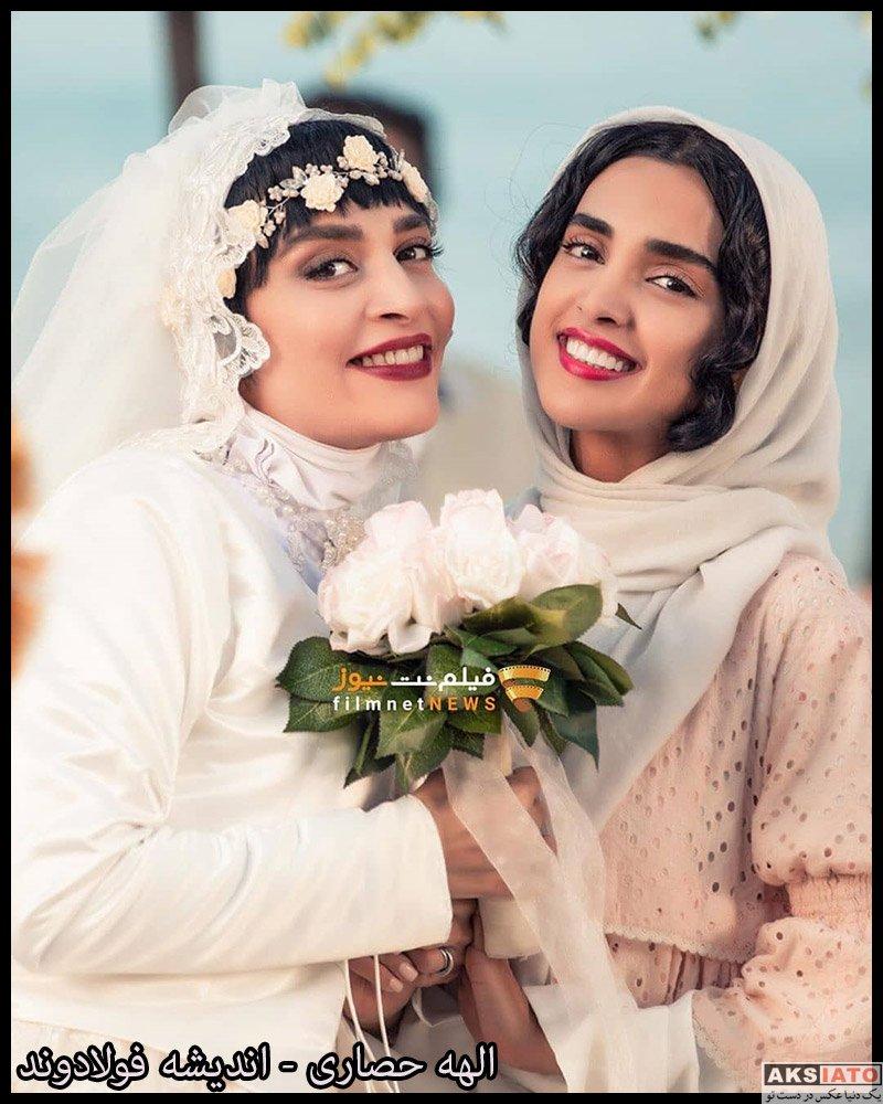 بازیگران بازیگران زن ایرانی  عکس های الهه حصاری در آبان ماه 98 (14 تصویر)